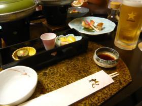 箱根湯元「ホテル おかだ」2