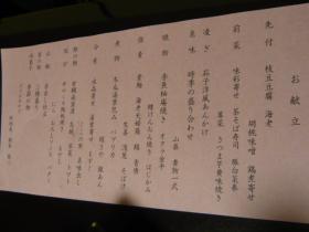 箱根湯元「ホテル おかだ」1