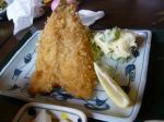箱根仙石原「うおせい」7