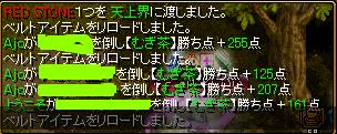 8月12日Gv2その2
