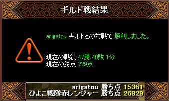 20090402-END.jpg