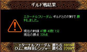 20090405-END.jpg