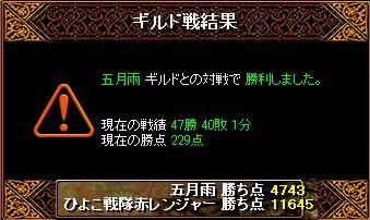 20090408-END.jpg