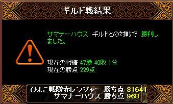 20090409-END.jpg