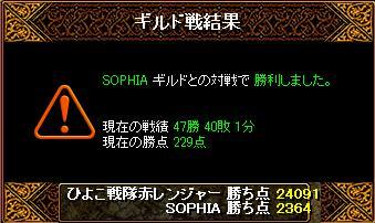 20090414-END.jpg