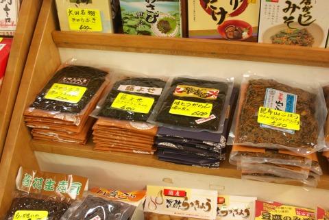 塚本みやげ店03
