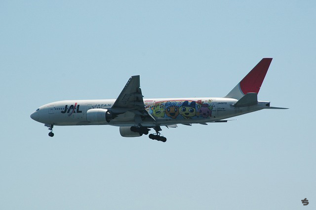 JAL05