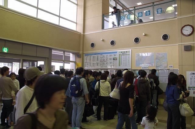 久里浜フェリーターミナル02