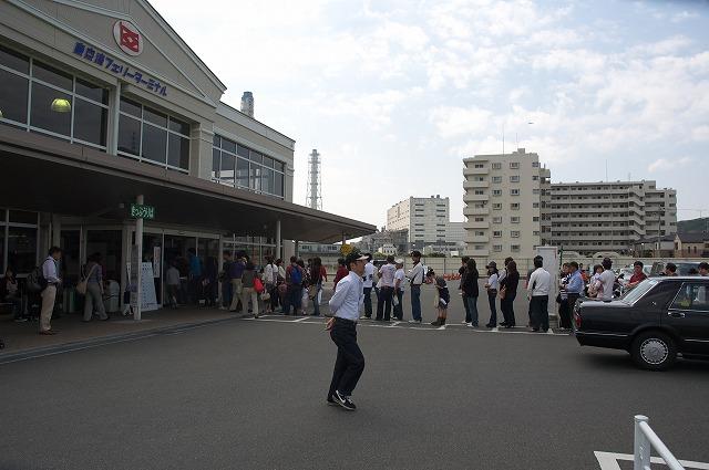 久里浜フェリーターミナル01