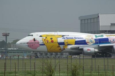 ANA ピカジャンボ 747-400