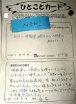 shiraishi_1.jpg