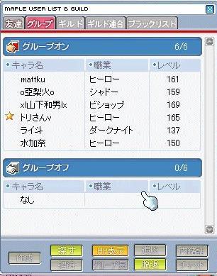 じじいいPT