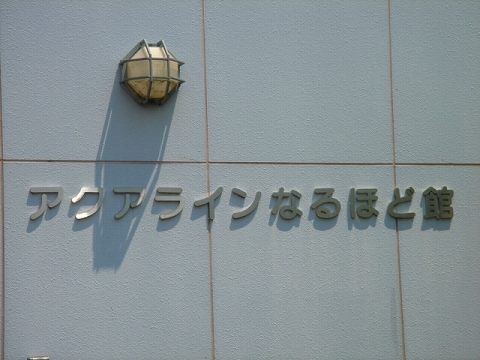 518-4.jpg