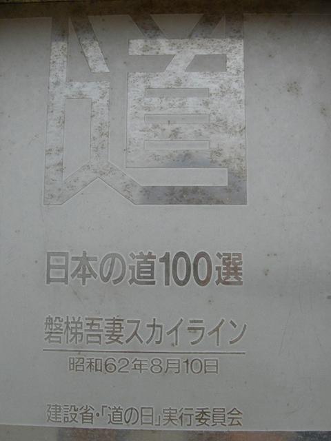 713f-1.jpg