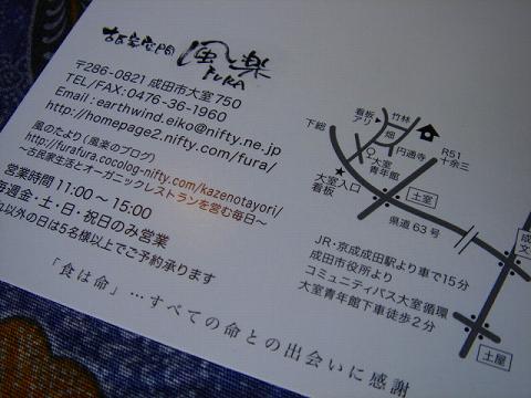 DSC07954.jpg