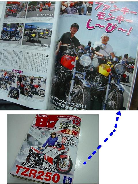 ucc-06.jpg