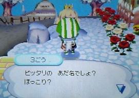 nana-chu 002