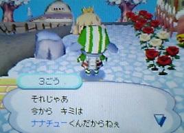 nana-chu 003