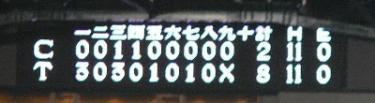 090409score.jpg
