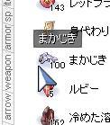100匹達成!