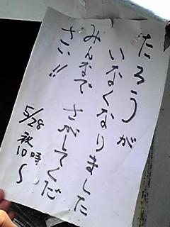 200806061108092