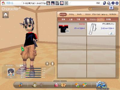 pangyaGU_096.jpg
