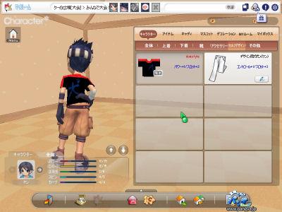 pangyaGU_097.jpg