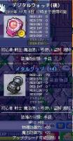 Maple090816_手袋強化