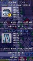 Maple090816_鎧下強化