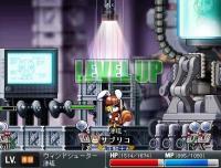 Maple090816_弓49lv