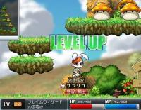 Maple090816_火魔20lv