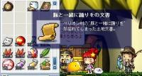 Maple090901_文書