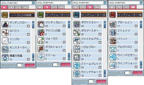 Maple090911_222009弓スキル振り