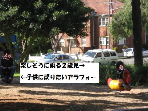 20090808公園2