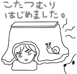 DSCF4873.jpg