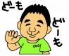 堀井動物園