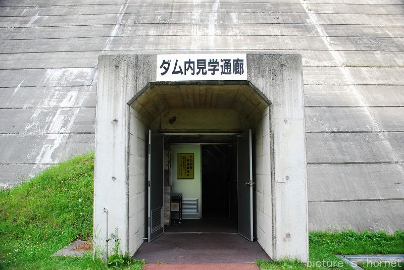 定山渓ダム ダム入り口