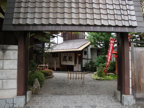 尾花の玄関