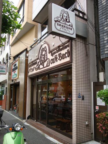 山谷のカフェ・バッハ