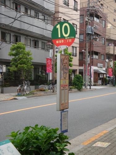 ⑩番バス停前