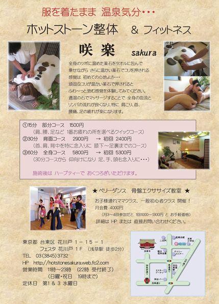 blog-top1.jpg