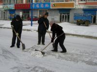 fuyuan2.jpg