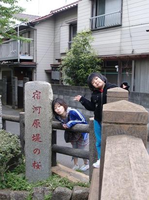syukugawara1.jpg