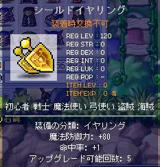 20081004B.jpg