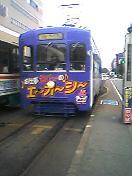 VIP路面電車(何