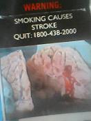 シンガポゥルの煙草