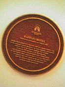 ラッフルズホテルのエンブレム