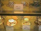 ウィーン館の食器2