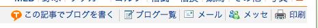 msn-tool.png