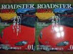 ROADSTER-BROS.jpg